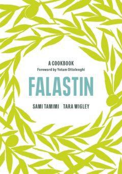 Falastin A Cookbook